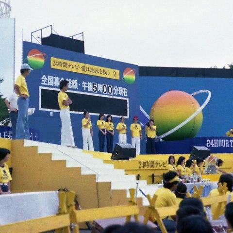 #24時間テレビ これは、第2回の代々木公園会場です。萩本欽一さん、タモリさん、ピンクレディーが写ってます。#instagramers #instagramjapan #icu_japan #top_pointfview #team_jp_ #team_jp_西 #ig_photooftheday #ig_japan #igersjp  #wu_japan #ig_nihon #lovers_nippon  #ig_nippon #love_nippon #ip_gallery #photoisland #fukuoka  #ip_connect #tokyocameraclub #東京カメラ部 #ink361_asia #写真好きな人と繋がりたい #ファインダー越しの私の世界